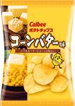 カルビーポテトチップス コーンバター味