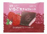 シャルロッテ〈いちご生チョコレート〉