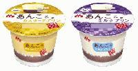 森永 あんこ&カスタードプリン/あんこ&ミルクプリン