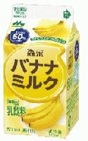 森永バナナミルク