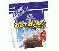 森永製菓 お水でおいしいアイスココア