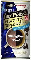 明治製菓 ポッカ ココプレッソ ホワイトチョコブレンド