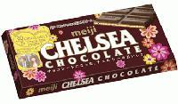 明治チェルシー チョコレート
